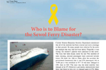 Who is to Blame for the Sewol Ferry Disaster?